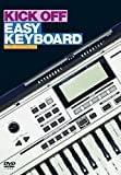Kick off - Easy Keyboard : DVD-Video (dt)